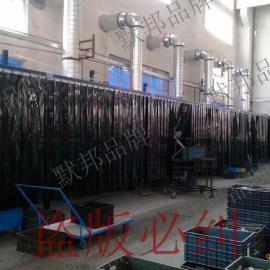 供应默邦电焊薄膜,防弧光pvc帘