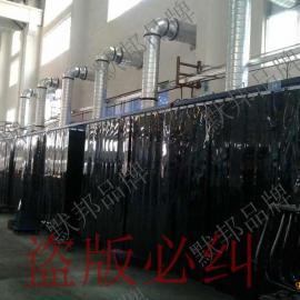 供应默邦 焊接防护围栏,焊接防护屏