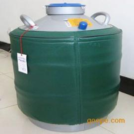 乐山东亚液氮罐,东亚液氮罐正品YDS-30-125销售!