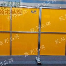 供应默邦 pvc电焊光隔离帘,焊接防护围栏