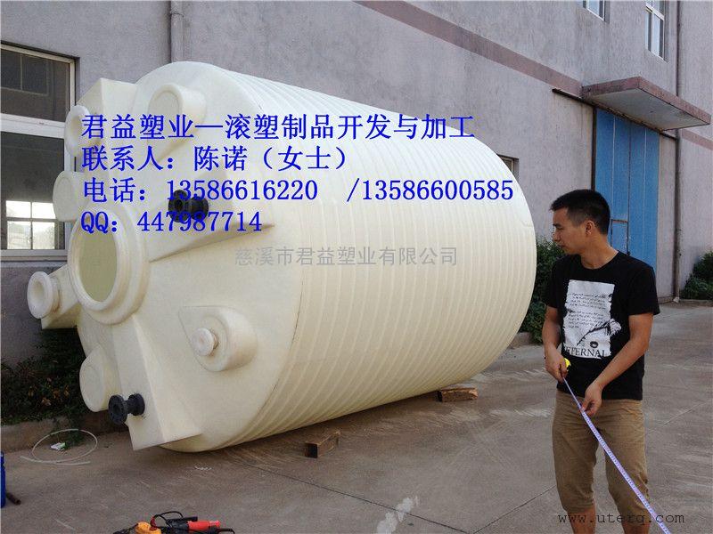 【君益】30吨PE储罐