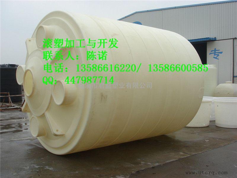 50吨塑料容器储罐水塔/浙江50吨PE储罐/50E贮水罐