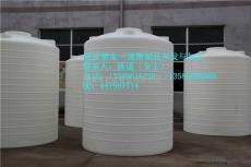 慈溪市君益塑料容器