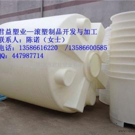 30吨防腐罐|30吨塑料储罐厂家-君益容器