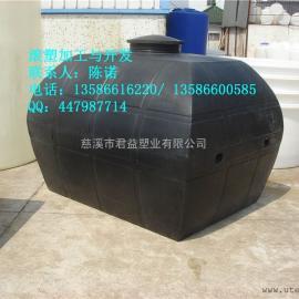 3吨卧式储罐 3立方卧式运输水箱 3000L卧式PE化工桶