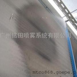 广州铭田出售瓦楞纸加湿设备