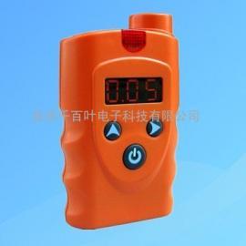 便携式二氧化碳专用检测仪