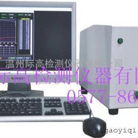 YG912E纺织品紫外线测试仪(2013大型展会亮点推荐)