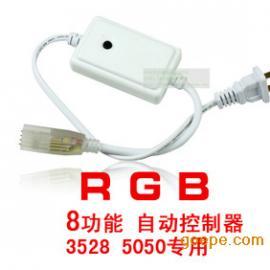 供应LED5050微控,贴片灯带控制器,同步控制器,遥控,360W大控