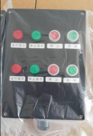 厂家生产与直销BXK8050防爆防腐控制箱