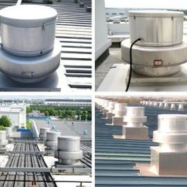 RTC全铝制屋顶离心风机
