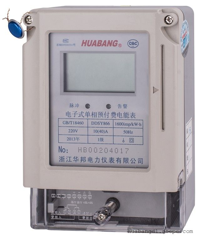 DDSY866单相电子式预付费插卡电表