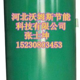 隔膜式稳压罐