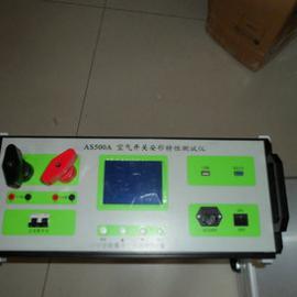 直流断路器安秒特性测试仪 北京