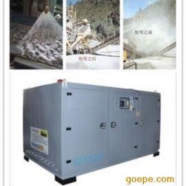 破碎机除尘器-石料厂除尘器-矿山除尘-泡沫除尘器