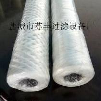供应苏丰玻纤滤芯
