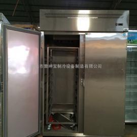 冷藏柜 厂家直销双门 冰柜 雅绅宝商用冷柜 双门烤盘柜