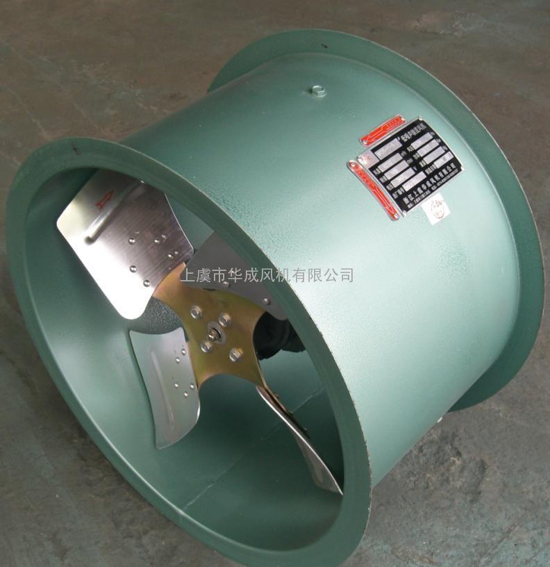 BF(DBF)-4Q变压器专用轴流风机