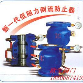 双膜片低阻力倒流防止器 LHS743X-10Q