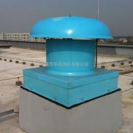 DWT-I-8隔爆轴流式屋顶排风机