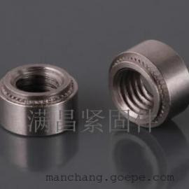 不锈钢压铆螺母M3-M12厂家直销,北京压铆螺母价格
