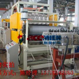 塑料瓦设备、 厂家直销防水瓦设备、 防腐隔热设备生产线