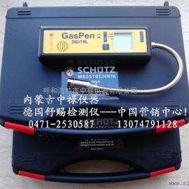 德国舒赐专业可燃气体检测仪Gaspen Digital