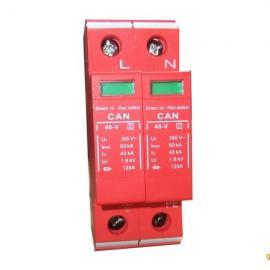 贵州485控制信号防雷器9针串口信号防雷器交直流信号防雷器