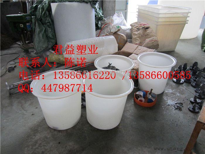 M-470L慈溪塑料水箱厂加工调装桶