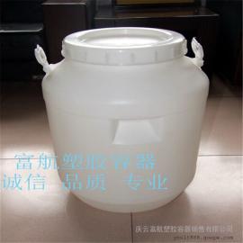 50L塑料桶
