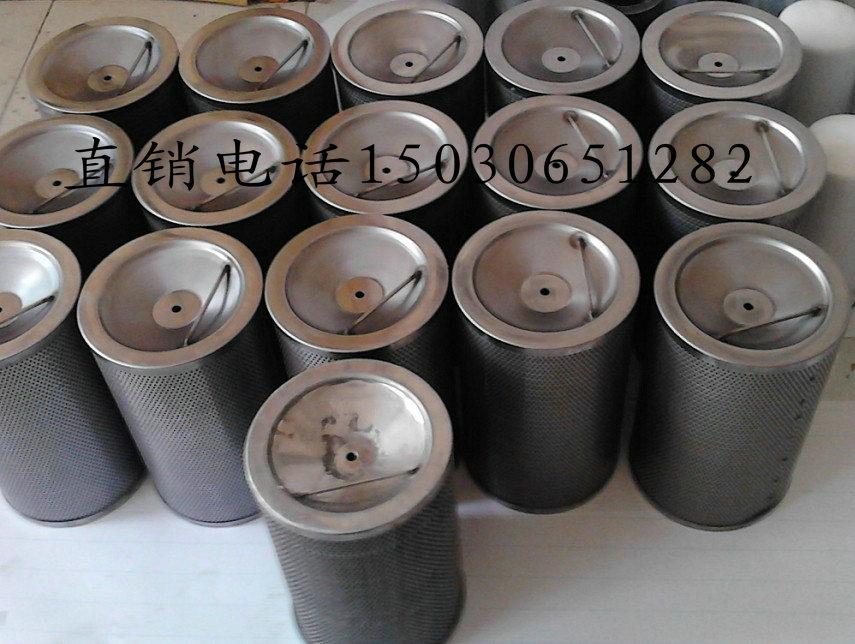 供应不锈钢滤芯和黎明液压滤芯
