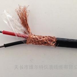 ZR-KX-HS(200)-FP2FP2-1*2*1.5 阻燃高温补偿导线