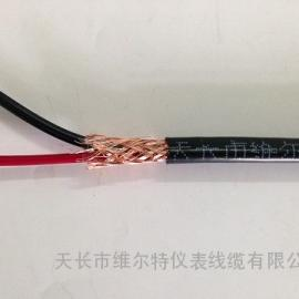 ZR-KX-HS-FPFP-6×2×1.5 阻燃补偿导线