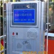 云南游乐场收费机,丽江游乐场打卡机,昆明游乐场刷卡机