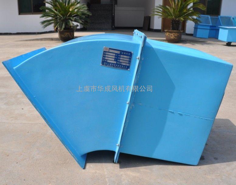 WSP防腐型边墙送风机