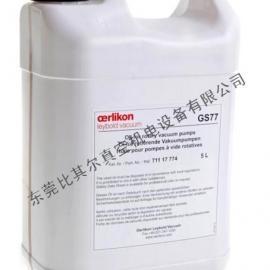 莱宝机械泵油GS77 ,SV系列专用
