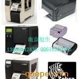 南京苏南苏北苏中条码打印机出售