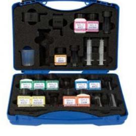 水质快速检测试剂盒