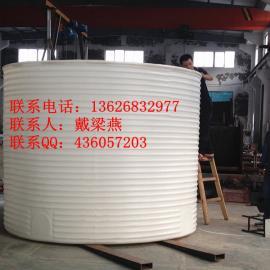 塑料实验桶 舟山实验桶厂家供货