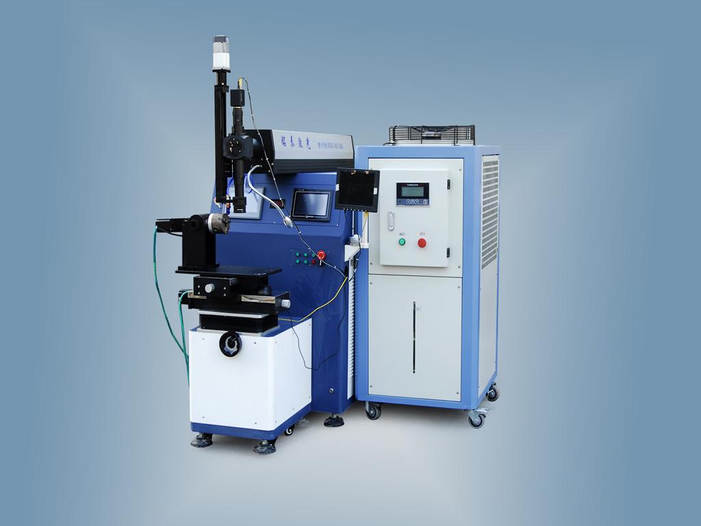 厂家供应 吊臂式激光模具焊接机 质量好,价格实惠