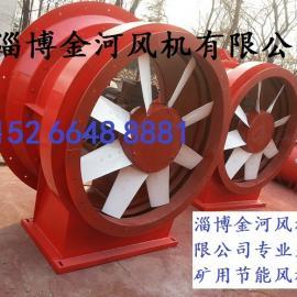 轴流节能K40-6矿用风机,矿山通风机