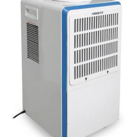 百奥除湿机HD601A 抽湿机 干湿机 大连开发区除湿机