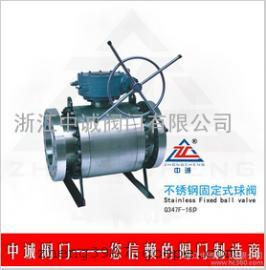 Q347Y/H不锈钢固定式球阀