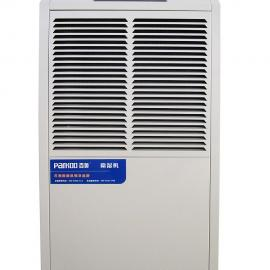百奥除湿机DCS901E 抽湿机 干湿机 大连极速商用除湿机