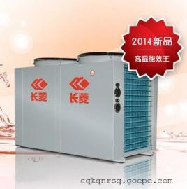 重庆空气源热泵热水器,中央热水器