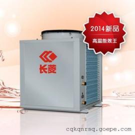 重庆空气源热泵热水器热水工程中央热水器――热泵空调两用机型