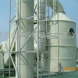 淋塔设备厂家&PP酸雾喷淋塔设备