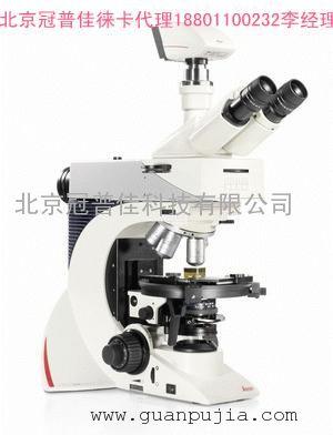DM1000徕卡生物显微镜