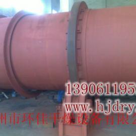 粒化高炉钛渣干燥机,高炉钛渣细粉烘干机-粉碎,研磨,干燥