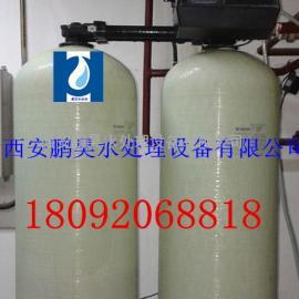 西安锅炉水处理设备软水器